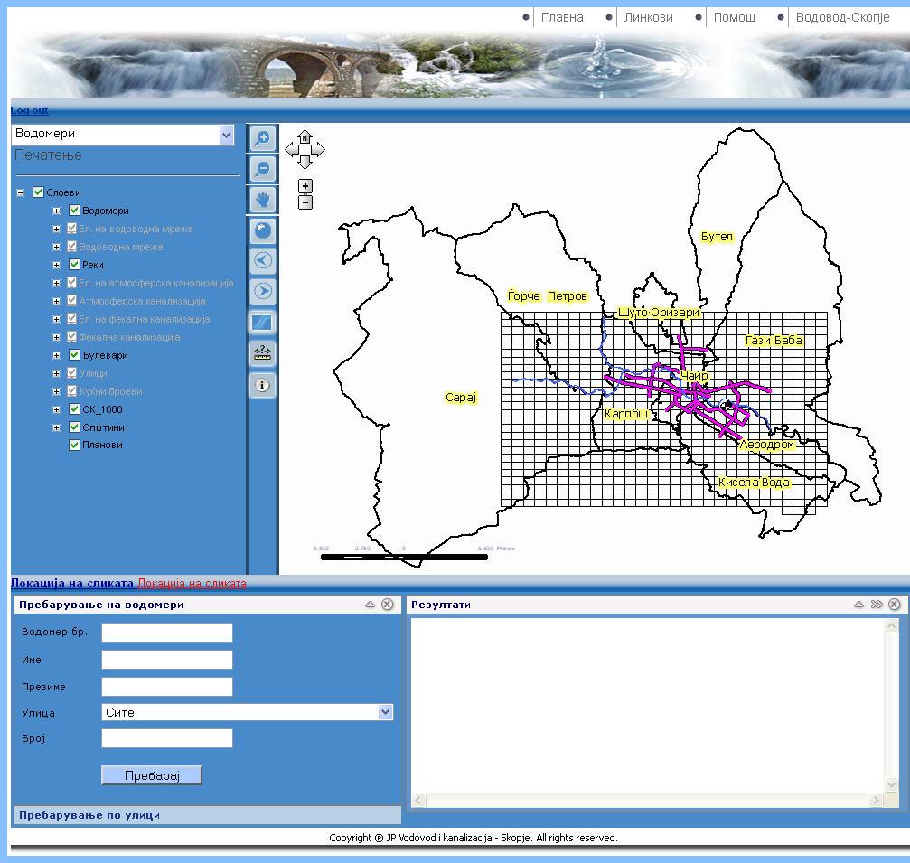 Water GIS App