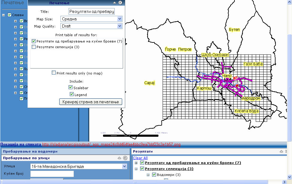 Water GIS Viewer - Search and Print Map