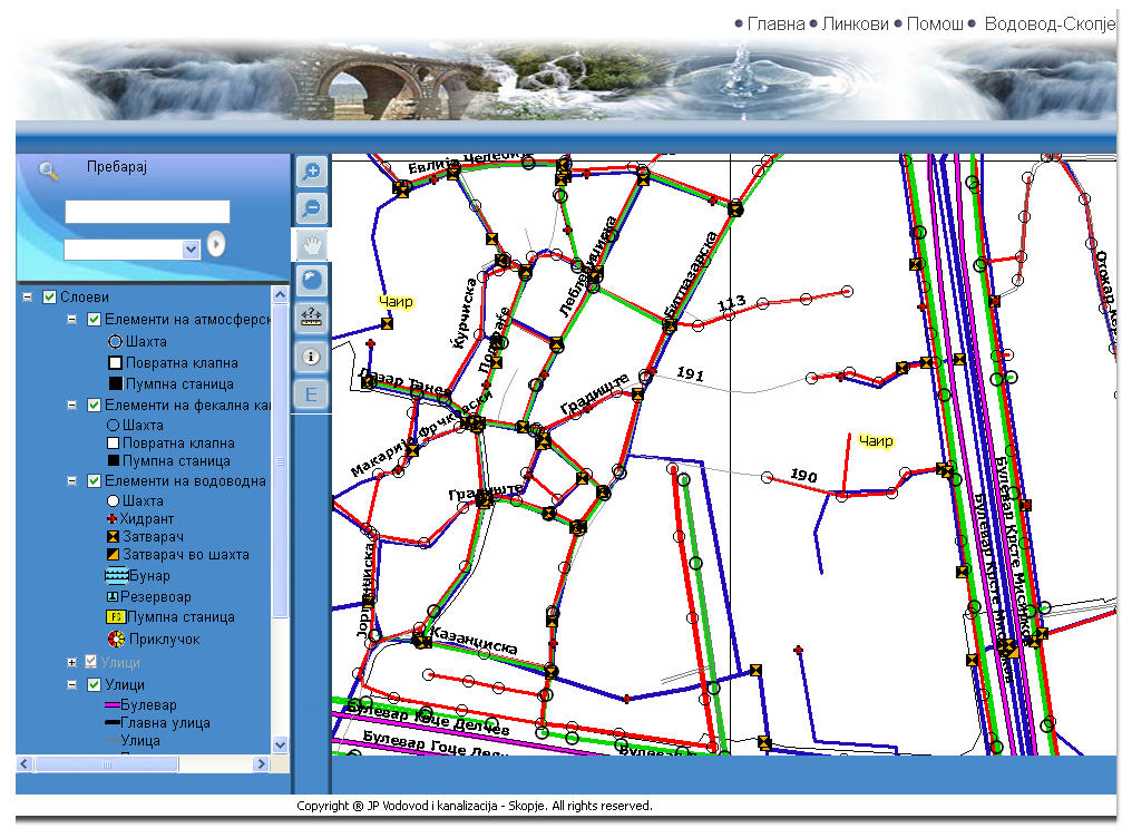 Water GIS view 5